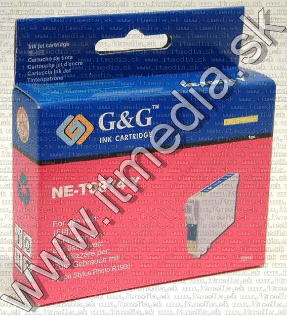 Image of Epson ink (GnG) 0T874 *Y* (IT4795)