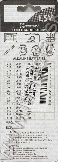 Image of Noname battery PACK (10-set) AG5 (LR754) (IT0574)