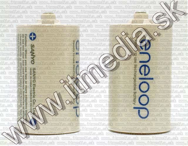 Image of Eneloop Battery Adapter AA to D 2-pack (IT4988)