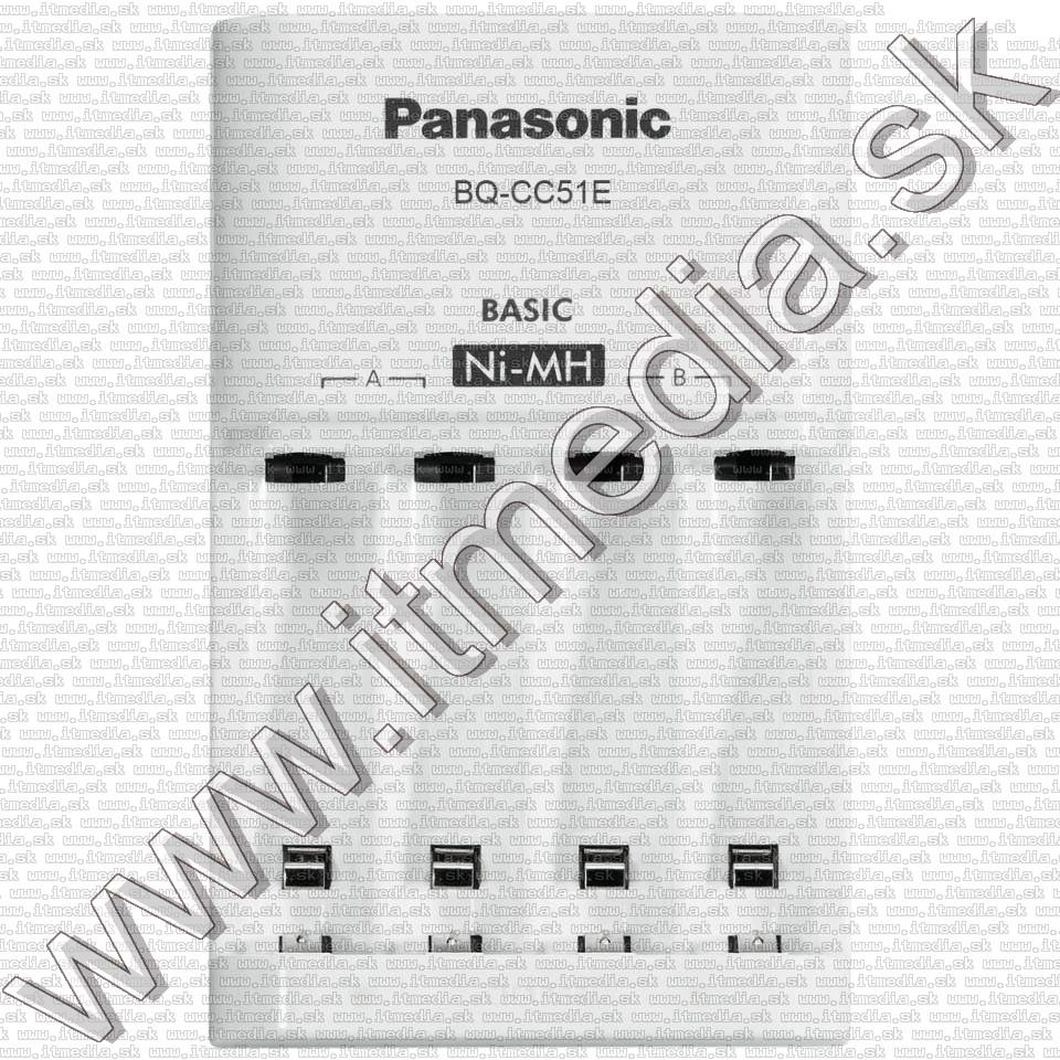 Image of Panasonic Eneloop Battery Charger Basic 4-pos (BQ-CC51) (IT10480)